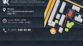 WARFORGE на Алексеевской!